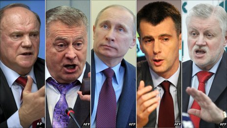Candidates (l-r): Gennady Zyuganov, Vladimir Zhirinovsky, Vladimir Putin, Mikhail Prokhorov, Sergei Mironov