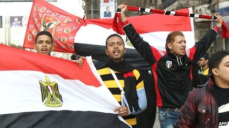 Al-Ahly fans take part in a demonstration in Cairo