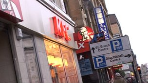 The attack happened at the KFC on Renfield Street in Glasgow