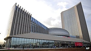 AU headquarters in Addis Ababa