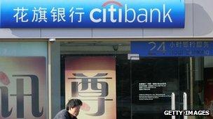 Citibank branch in Beijing