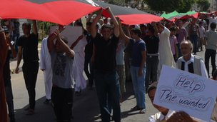 Protest against abuse of treatment scheme in Tripoli