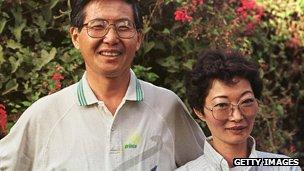 Alberto Fujimori and Susana Higuchi
