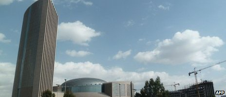 The new African Union headquarters in Addis Ababa