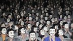 Japanese premiere of V for Vendetta on 17 April 2006