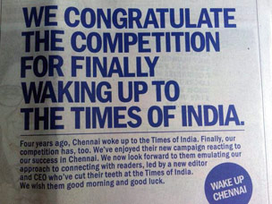 TOI advert