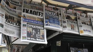 Greek newspapers on sale