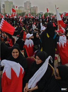 Pro-government demonstration in Manama (11 February)