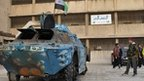 Armoured personnel carrier damaged during clashes in Homs province - photo 8 February