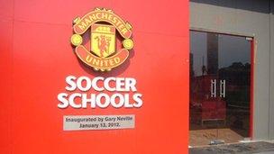 Entrance to Man Utd Soccer school in Mumbai