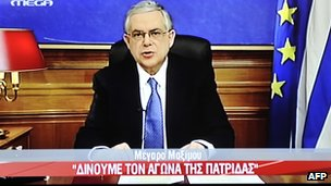 Greek PM Lucas Papademos on TV, 11 Feb 12