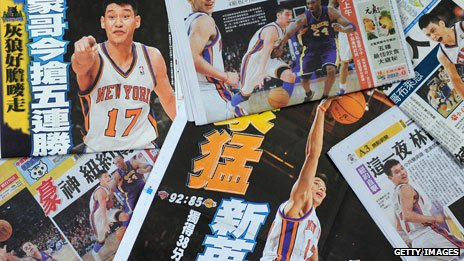 A selection of Taiwanese newspapers covering Jeremy Lin 14 February 2012