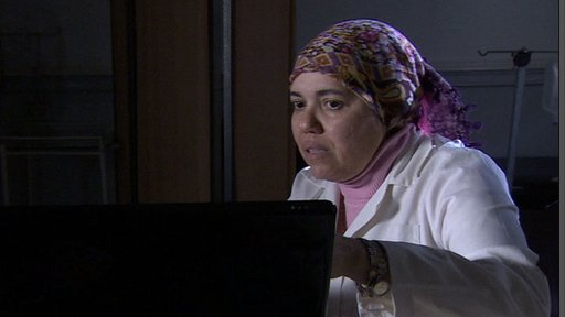 Dr Randa Fakhr El Din