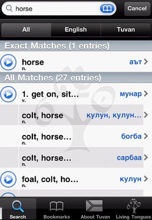 Tuvan iPhone app