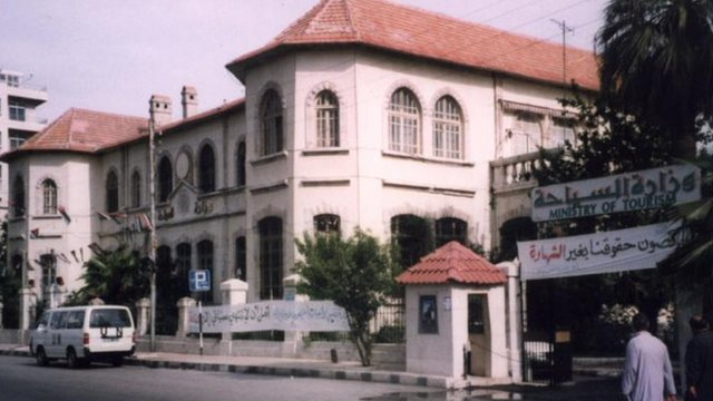 Syria tourist office in Damascus.
