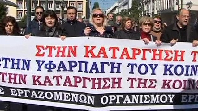 Austerity cuts protest in Greece