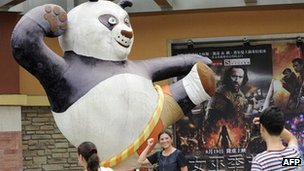 Kung Fu Panda advertising outside a Beijing cinema