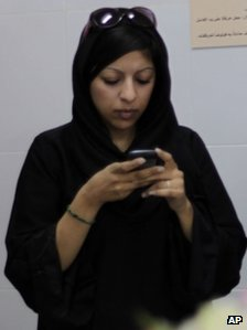 Zainab al-Khawaja (file)