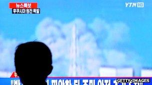 Fukushima nuclear plant spewing fumes