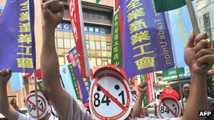 File photo Taiwan workers protest in Taipei