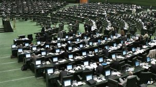 Iran's legislative chamber, the Majlis
