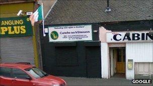 Cairde na hEireann offices