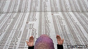 Memorial to victims of Srebrenica massacre