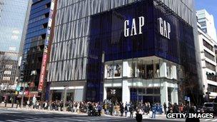 Gap store, Tokyo