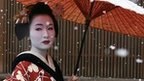 Geisha in Kyoto street