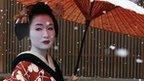Geisha in Kyoto street