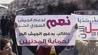 Anti-government demonstration purported to be after Friday prayers in al-Qusour, Homs - 2 March