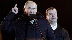 Vladimir Putin and President Dmitry Medvedev address supporters in Moscow, Russia (4 March 2012)