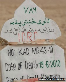 Tombstone in a cemetery around 10km north of Kandahar city