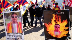 Pro-Tibet protesters in the USA (February 2012)