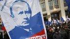 Poster of President Putin