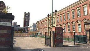 Terry's factory, York
