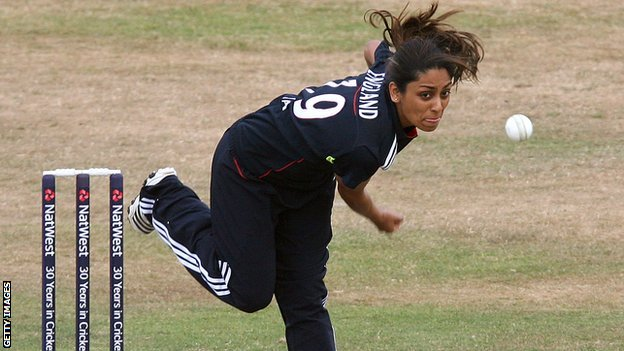 Isa Guha