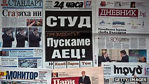 Bulgarian newspaper front pages