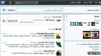 Twitter page in Farsi