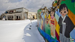 Mural at Okawa