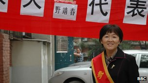 Ye Jingchun