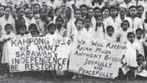 Demonstrations, arranged by each Kampong (village community) greeted the first governor, Sir Charles Arden Clarke, on his arrival in Sarawak in 1946