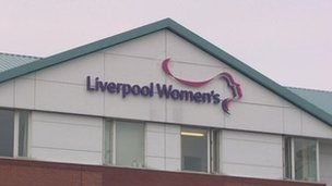 Liverpool Women&#039;s hospital