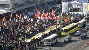 The Moscow protest on Novy Arbat, 10 March