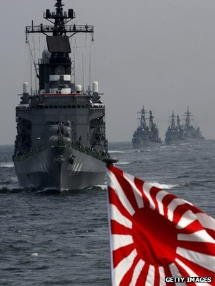Japanese naval vessels on an exercise