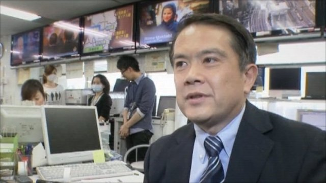 Gene Otani, Japanese TV presenter