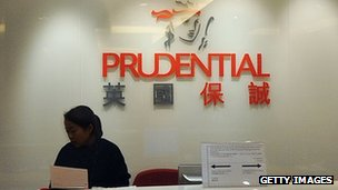Prudential office in Hong Kong