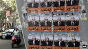 Campaign posters for Abdel Moneim Aboul Fotouh by the roadside