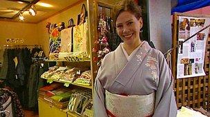 Australian geisha Fiona