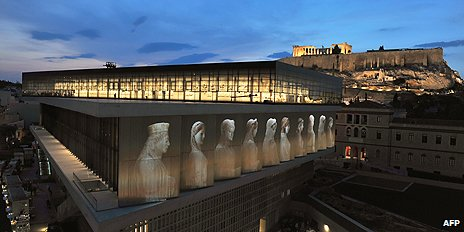 Acropolis Museum, Athens